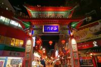 南京町・中華街の写真
