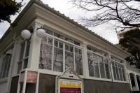 神戸北野美術館の写真
