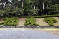福泉寺の写真