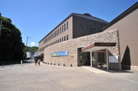 Coastal Branch of Natural History Museum and Institute, Chiba