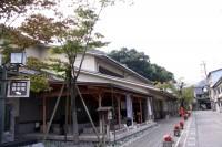 城崎文芸館
