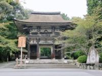 三井寺(長等山園城寺)