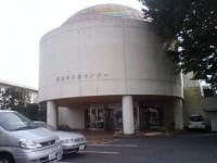 新座市児童センター