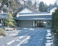 瑞巌寺・瑞巌寺宝物館