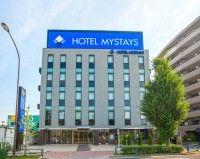ホテルマイステイズ羽田の写真