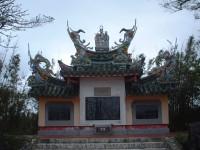 唐人墓の写真