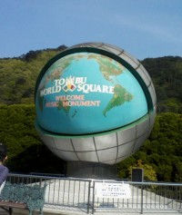 World Square Tobu