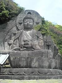 日本寺の写真