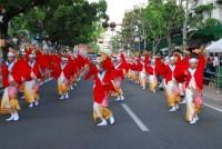 よさこい祭りの写真