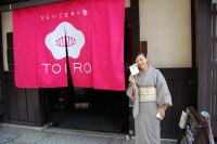 ならいごとの十色(京都市)