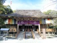 竹林寺(高知)