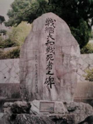 旧海軍墓地・長迫公園の写真