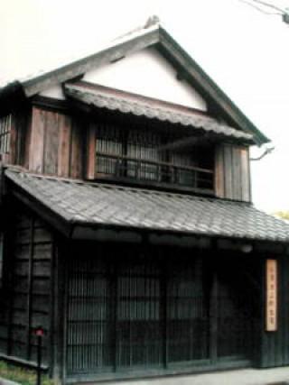 小澤治三郎生家の写真