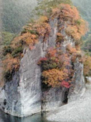 御三戸嶽の写真