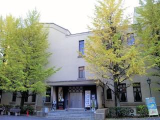 早稲田大学會津八一記念博物館の写真