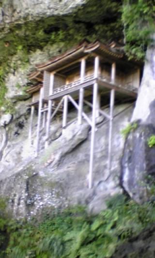 三徳山三佛寺(投入堂)の写真