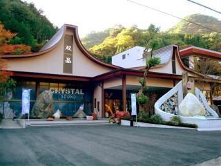昇仙峡クリスタルサウンドの写真