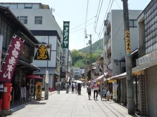 ナカノヤ琴平の写真