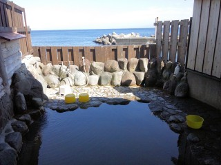 磯の湯の写真
