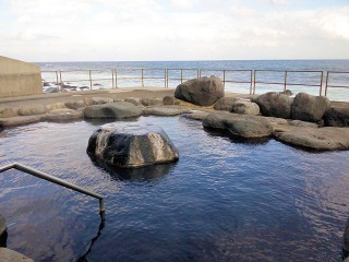 高磯の湯の写真