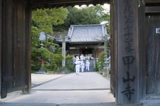 甲山寺の写真