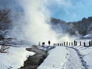 玉川温泉の写真