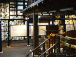南部杜氏伝承館の写真