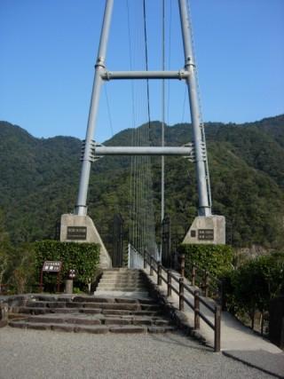 綾の照葉大吊橋の写真