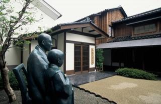 泉鏡花記念館の写真