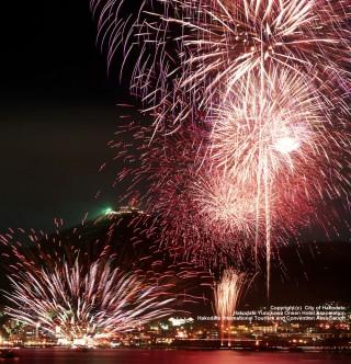 函館港まつりの写真