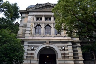 兵庫県公館の写真