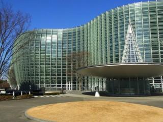 国立新美術館の写真