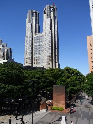東京都庁の写真