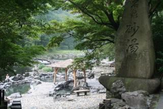 湯原温泉郷の写真