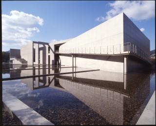 高梁市成羽美術館の写真