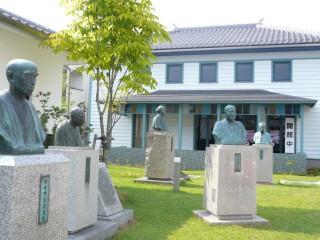 津山洋学資料館の写真