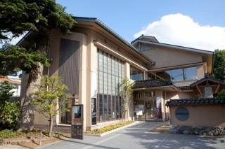 徳田秋声記念館の写真