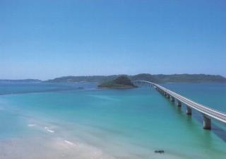 角島大橋の写真
