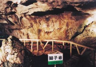 大正洞の写真