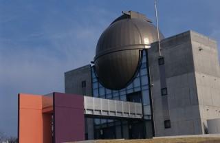 かわべ天文公園の写真