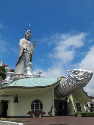 福済寺の写真