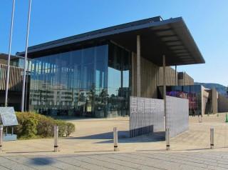 長崎県美術館の写真