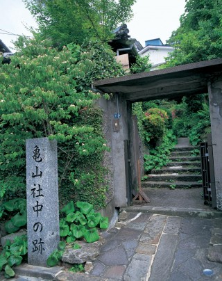 亀山社中跡の写真