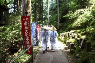 岩屋寺の写真