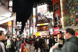 渋谷センター街の写真
