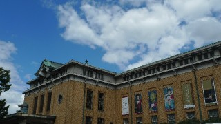 京都市京セラ美術館の写真