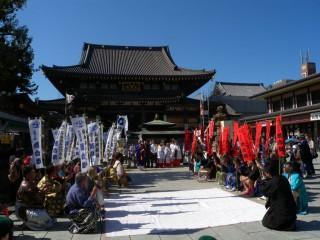 川崎大師(平間寺)の写真
