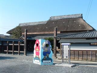 甲賀流忍術屋敷の写真