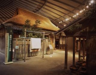 滋賀県立琵琶湖博物館の写真
