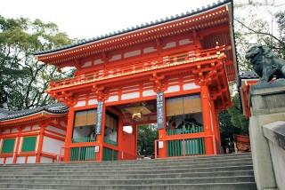 八坂神社の写真